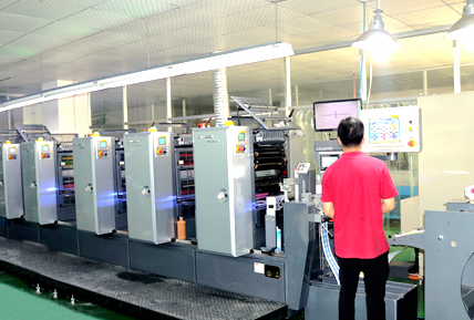 6 Colors UV Rotary Offset Printing Machine